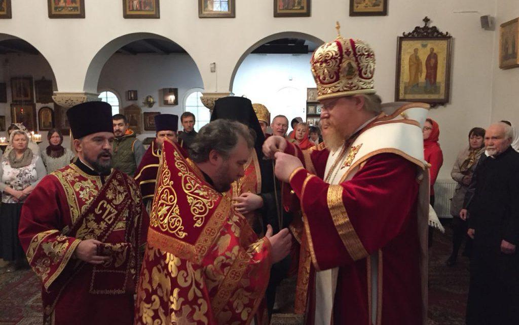 Настоятель прихода удостоен очередной богослужебной награды